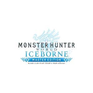 PS4 モンスターハンターワールド:アイスボーンマスターエディションコレクターズパッケージ|select34
