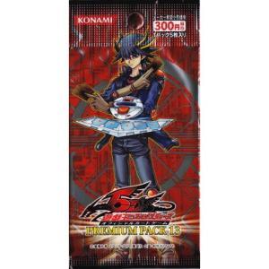 遊戯王5D's オフィシャルカードゲーム プレミアムパック13 帯留め(10パック入り)|select34