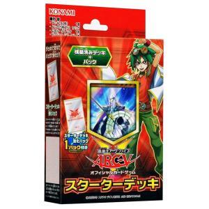 遊戯王ゼアル オフィシャルカードゲーム スターターデッキ2014|select34