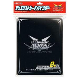 遊戯王ARC-V OCG デュエリストカードバインダー|select34