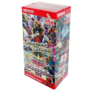 遊戯王ARC-V OCG デッキカスタムパック01 BOX(15パック入り)|select34