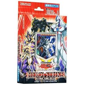 遊戯王ARC-V OCG ストラクチャーデッキ HERO's STRIKE|select34