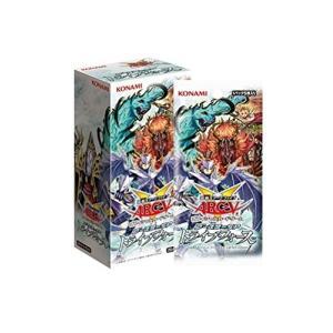 遊戯王アーク・ファイブ OCG ブースターSP トライブ・フォース BOX(20パック入り)|select34