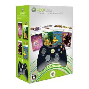 ◆発売日:2010年03月11日 ◆商品名:X360 ワイヤレスコントローラー ゲーム パック ◆メ...