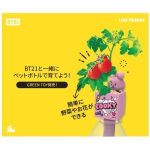 (公式) BT21 グリーントイ 栽培キット CHIMMY (チミー) ジミン|selecta-birra|02