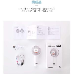 (公式) BT21 ミニ携帯扇風機 RJ (アールジェイ) ジン|selecta-birra|08