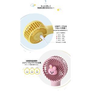 (公式) BT21 ミニ携帯扇風機 MANG (マン) (J-HOPE) ホソク|selecta-birra|06