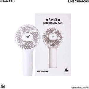 (公式) うさまる ミニ携帯扇風機  うさまる Line|selecta-birra