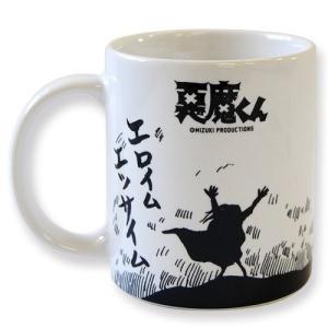 水木しげるコレクションマグカップシリーズ 悪魔くん 妖怪Shop|selecta-birra