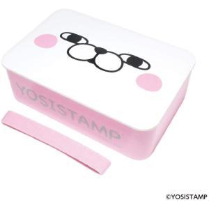 ヨッシースタンプ YOSISTAMP お弁当箱 うさぎ100% 日本製 dream rush|selecta-birra