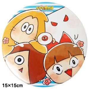 ゆる〜いゲゲゲの鬼太郎 でか〜いゆる〜い缶バッジ 3WAY仕様 東映アニメーション|selecta-birra