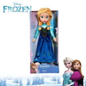 Disney ディズニー アナと雪の女王 プラッシュドール (アナ) キッズ おもちゃ 12805|selectag