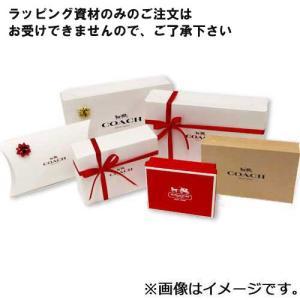 コーチ ラッピング コーチ専用箱ラッピング 小物・財布用 C...