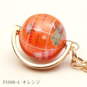 ギフトボックス入り 天然石地球儀キーホルダー PI0084 オレンジパール selectag