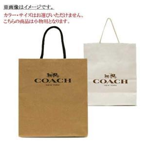 【カラー】  袋: ホワイト / ロゴ: ダークブラウン 袋: ホワイト / ロゴ: レッド 袋: ...