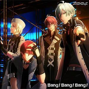 Bang!Bang!Bang! - CD / ZOOL