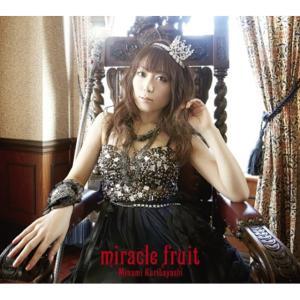 miracle fruit - CD / 栗林みな実