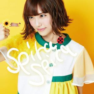イヤヨイヤヨモスキノウチ! (初回限定盤:CD+DVD) CD / スピラ・スピカ