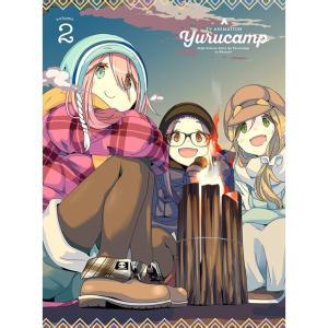 ゆるキャン△ 第2巻 - Blu-ray