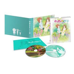 のんのんびより りぴーと 第2巻  Blu-ray
