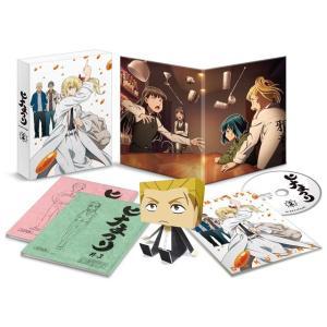 【商品状態】新品Blu-ray || 【商品情報】メーカー希望小売価格:¥7,560(税込) | 発...
