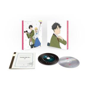 多田くんは恋をしない 1  Blu-ray