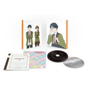 多田くんは恋をしない 3  Blu-ray