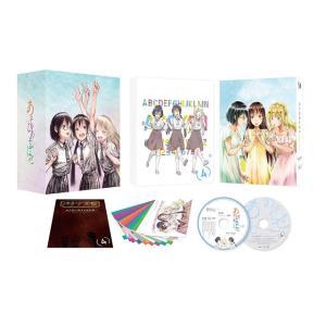 【商品状態】新品Blu-ray    【商品情報】メーカー希望小売価格:¥9,720(税込)   発...