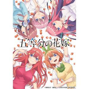 五等分の花嫁 5BD  Blu-ray