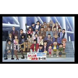 ルパン三世vs名探偵コナン THE MOVIE - Blu-ray