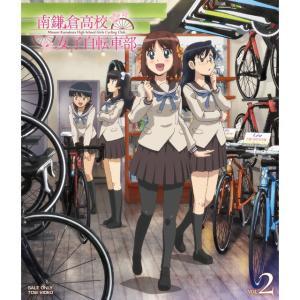 南鎌倉高校女子自転車部 VOL.2  Blu-ray