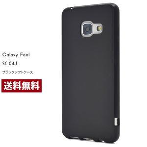 Galaxy Feel ケース SC-04J 耐衝撃 ソフト ケース  カバー ギャラクシー フィー...