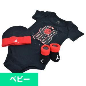 ナイキ ジョーダン/NIKE JORDAN ベビー服 3点セット|selection-j