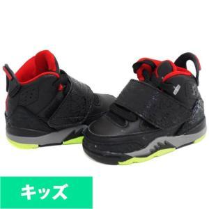 ナイキ ジョーダン / Nike JORDAN エアジョーダン サン オブ マーズ BT キッズ AIR JORDAN SON OF MARS BT  ブラック|selection-j