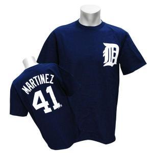 MLB タイガース ビクター・マルティネス Tシャツ ネイビー マジェスティック Player Tシャツ【0220価格変更】|selection-j
