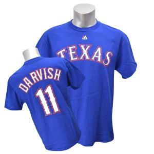 MLB レンジャーズ ダルビッシュ有 Tシャツ ブルー マジェスティック Player Tシャツ 特別セール 特別セール 特別セール 特別セール|selection-j