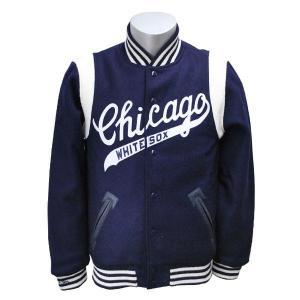 【セール】MLB ホワイトソックス ジャケット 1967-ネイビー ミッチェル&ネス Wool ジャケット|selection-j