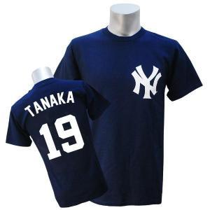 MLB ヤンキース 田中将大 Tシャツ ネイビー マジェスティック Player Tシャツ JPN Ver selection-j