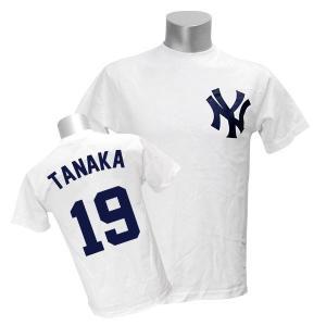 MLB ヤンキース 田中将大 Tシャツ ホワイト マジェスティック Player Tシャツ JPN Ver|selection-j