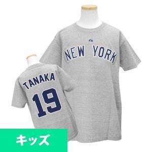 MLB ヤンキース 田中将大 キッズTシャツ グレー マジェスティック Youth Player Road Tシャツ JPN Ver selection-j