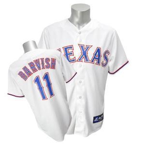 MLB レンジャーズ ダルビッシュ有 ユニフォーム ホーム2014 マジェスティック Player Replica Game ユニフォーム 特別セール 特別セール 特別セール|selection-j
