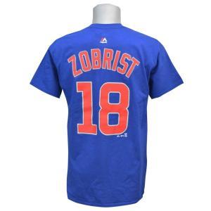 MLB カブス ベン・ゾブリスト プレイヤー Tシャツ マジェスティック/Majestic【0220価格変更】|selection-j