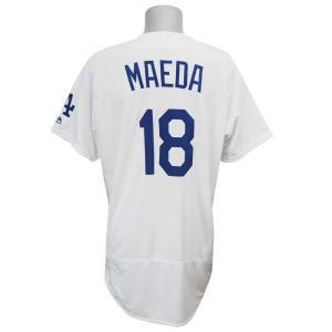 お取り寄せ MLB ドジャース 前田健太 ユニフォーム/ジャージ 選手着用 オーセンティック マジェスティック/Majestic ホーム|selection-j