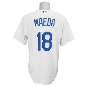 MLB ドジャース 前田健太 クールベース プレーヤー レプリカ ゲーム ユニフォーム マジェスティック/Majestic|selection-j