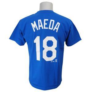 MLB ドジャース 前田健太 プレーヤー Tシャツ (日本サイズ) マジェスティック/Majestic|selection-j
