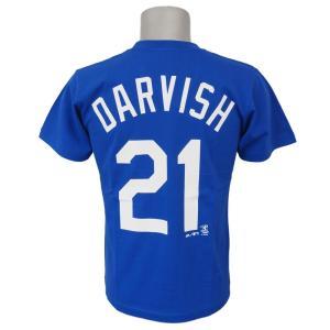 MLB ドジャース ダルビッシュ有 プレイヤー Tシャツ (日本サイズ) マジェスティック/Majestic ブルー|selection-j