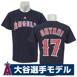 MLB エンゼルス 大谷翔平 プレイヤー Tシャツ (日本サイズ) 半袖 マジェスティック/Majestic ネイビー|selection-j
