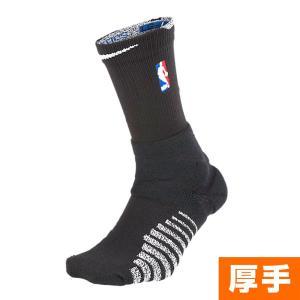 NBA グリップ パワー クルーソックス ナイキ/Nike ブラック/ホワイト SX6072-010|selection-j