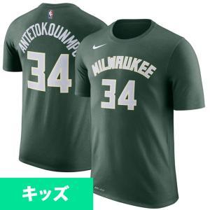 NBA バックス ヤニス・アデトクンボ キッズ アイコン ネーム&ナンバー Tシャツ ナイキ/Nike 3Z2B711F1|selection-j