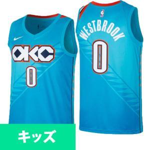 NBA サンダー ラッセル・ウェストブルック ユニフォーム/ジャージ ユース シティ エディション スウィングマン ナイキ/Nike ブルー selection-j